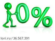 Green man holding a figure of zero percent. Стоковое фото, фотограф Zoonar.com/Roman Ivashchenko / easy Fotostock / Фотобанк Лори