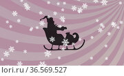 Image of black silhouette of santa claus in sleigh with snow falling and purple stripes in the b. Стоковое фото, агентство Wavebreak Media / Фотобанк Лори