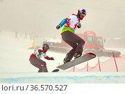 Olympiasieger VAULTIER PierreFRA bei einem Sprung beim FIS Weltcup... Стоковое фото, фотограф Zoonar.com/Joachim Hahne / age Fotostock / Фотобанк Лори