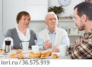 Grandfather teaches grandson. Стоковое фото, фотограф Яков Филимонов / Фотобанк Лори