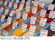 Gewürz, gewürze, markt,türkei, orient, kleinasien, basar, bazar ,... Стоковое фото, фотограф Zoonar.com/Volker Rauch / easy Fotostock / Фотобанк Лори