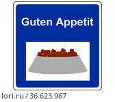Schild Hundefutter - Sign dog food. Стоковое фото, фотограф Zoonar.com/lantapix / easy Fotostock / Фотобанк Лори
