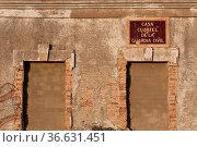 Ruine einer alten Wache der Guardia Civil in Spanien mit der Aufschrift... Стоковое фото, фотограф Zoonar.com/Karl Heinz Spremberg / easy Fotostock / Фотобанк Лори