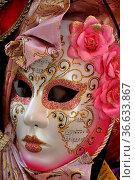 Venezianische Maske, maske, venedig, venezianisch, larve, karneval... Стоковое фото, фотограф Zoonar.com/Volker Rauch / easy Fotostock / Фотобанк Лори