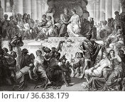 Wedding of Alexander the Great (356-323 BC) and Stateira in Susa, ... Редакционное фото, фотограф Jerónimo Alba / age Fotostock / Фотобанк Лори