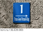 Street sign of Franz-Josef-Strauss-Ring in Munich with the official... Стоковое фото, фотограф Peter Probst / age Fotostock / Фотобанк Лори