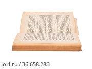 Altes Buch - Old book. Стоковое фото, фотограф Zoonar.com/lantapix / easy Fotostock / Фотобанк Лори