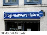 Regionalwarenladen in Detmold. Стоковое фото, фотограф Zoonar.com/Martina Berg / easy Fotostock / Фотобанк Лори
