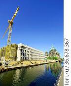 Building lot of Humboldt Forum, former Berlin Castle, Berlin, Germany. Стоковое фото, фотограф Zoonar.com/Lothar Steiner / easy Fotostock / Фотобанк Лори