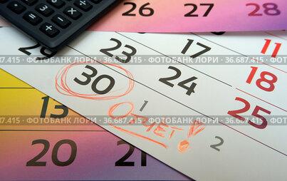 """Листы отрывного календаря, надпись """"Отчет!"""" на конце месяца, калькулятор"""