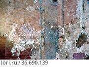 Die Nahaufnahme einer Hauswand mit Farbspritzern sowie Ausbesserungsstellen... Стоковое фото, фотограф Zoonar.com/Bastian Kienitz / age Fotostock / Фотобанк Лори
