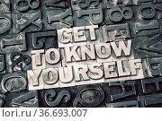 Get to know yourself phrase made from metallic letterpress blocks... Стоковое фото, фотограф Zoonar.com/Yury Zap / easy Fotostock / Фотобанк Лори