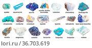 Set of various blue unpolished stones with names (corundum, chrysocolla... Стоковое фото, фотограф Zoonar.com/Valery Voennyy / easy Fotostock / Фотобанк Лори