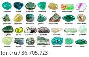 Collage of various green gemstones with names (malachite, prehnite... Стоковое фото, фотограф Zoonar.com/Valery Voennyy / easy Fotostock / Фотобанк Лори