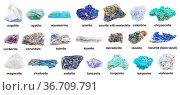Set of various blue unpolished rocks with names (chrysocolla, cordierite... Стоковое фото, фотограф Zoonar.com/Valery Voennyy / easy Fotostock / Фотобанк Лори