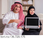Pair of arab man and woman. Стоковое фото, фотограф Elnur / Фотобанк Лори