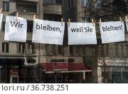 """Berlin, Germany - Shop window of a store closed due to Corona measures"" Редакционное фото, агентство Caro Photoagency / Фотобанк Лори"