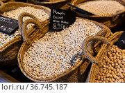 Dried legumes in wicker baskets. Стоковое фото, фотограф Яков Филимонов / Фотобанк Лори