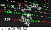 Image of stock exchange financial data processing with multiple people icons. Стоковое фото, агентство Wavebreak Media / Фотобанк Лори