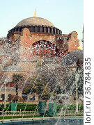 HagyaSophya and fountain in Istanbul. Стоковое фото, фотограф Zoonar.com/Valeriy Shanin / age Fotostock / Фотобанк Лори
