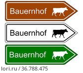 Schild Bauernhof. Стоковое фото, фотограф Zoonar.com/lantapix / easy Fotostock / Фотобанк Лори