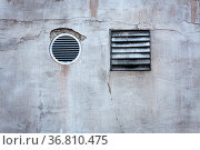Concrete wall and air vents exterior. Стоковое фото, фотограф Zoonar.com/Juhani Viitanen / easy Fotostock / Фотобанк Лори