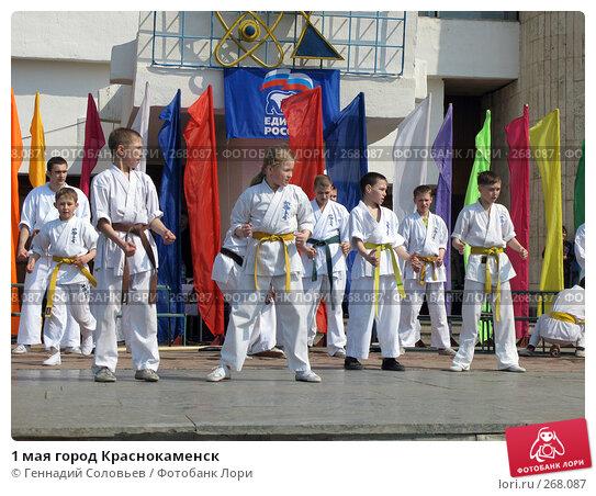1 мая город Краснокаменск, фото № 268087, снято 1 мая 2008 г. (c) Геннадий Соловьев / Фотобанк Лори
