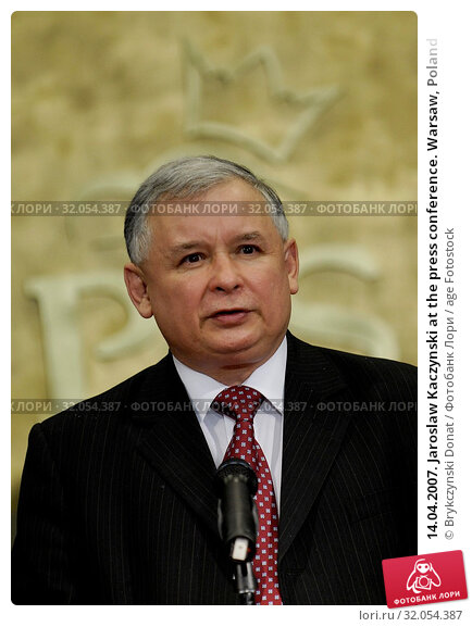 14.04.2007. Jaroslaw Kaczynski at the press conference. Warsaw, Poland. Редакционное фото, фотограф Brykczynski Donat / age Fotostock / Фотобанк Лори