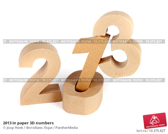 the number one paper