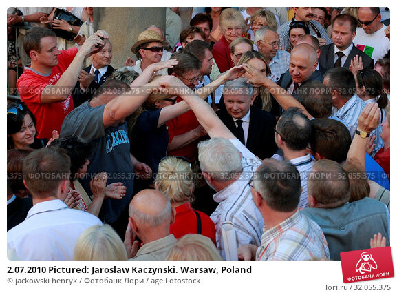 2.07.2010 Pictured: Jaroslaw Kaczynski. Warsaw, Poland. Редакционное фото, фотограф jackowski henryk / age Fotostock / Фотобанк Лори