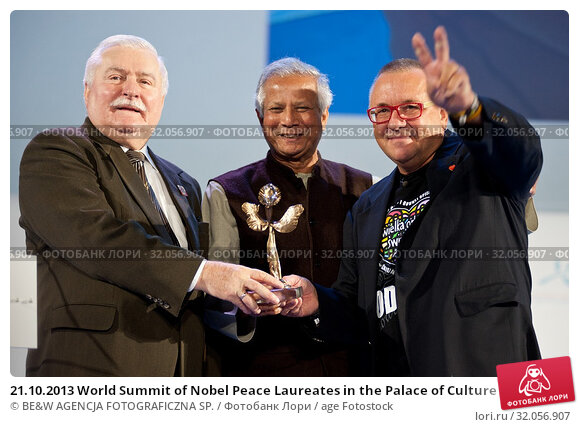 21.10.2013 World Summit of Nobel Peace Laureates in the Palace of Culture and Science. 13th World Summit of Nobel Peace Laureates is taking place in Warsaw... Редакционное фото, фотограф BE&W AGENCJA FOTOGRAFICZNA SP. / age Fotostock / Фотобанк Лори