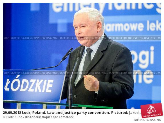 29.09.2018 Lodz, Poland. Law and Justice party convention. Pictured: Jaroslaw Kaczynski. Редакционное фото, фотограф Piotr Kuna / age Fotostock / Фотобанк Лори