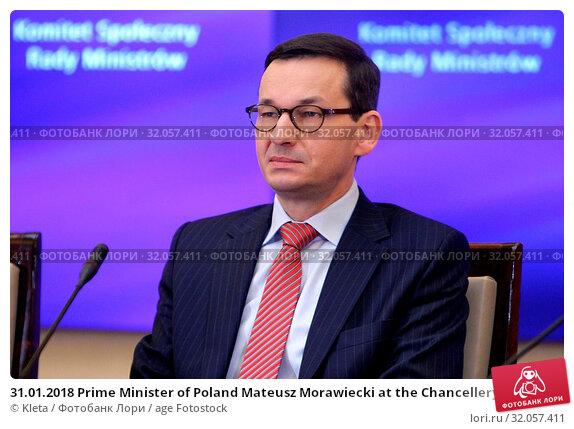 31.01.2018 Prime Minister of Poland Mateusz Morawiecki at the Chancellery sitting. Warsaw, Poland. Редакционное фото, фотограф Kleta / age Fotostock / Фотобанк Лори