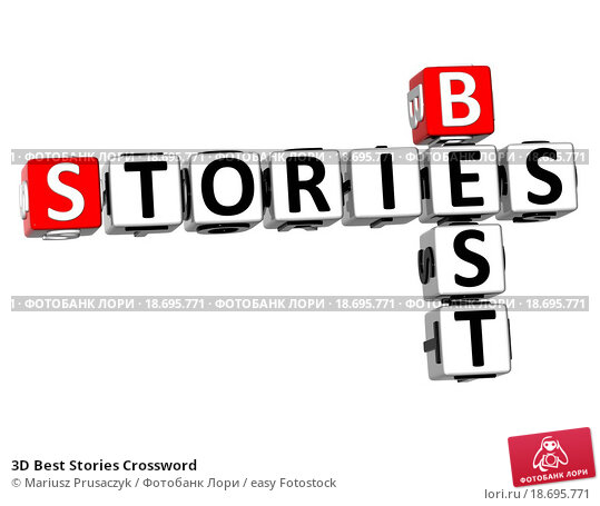 3 best stories Three stories is the twenty-first episode of the first season of house, which premiered on fox on may 17, 2005 david shore won an emmy in 2005 for outstanding writing for a drama series for this episode.