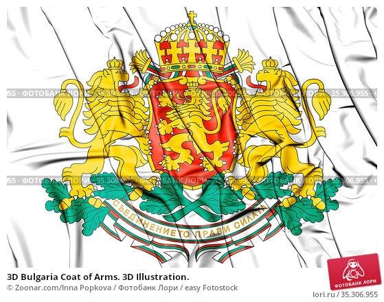3D Bulgaria Coat of Arms. 3D Illustration. Стоковое фото, фотограф Zoonar.com/Inna Popkova / easy Fotostock / Фотобанк Лори