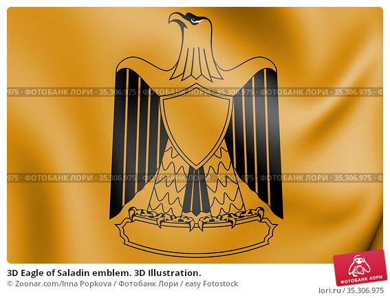 3D Eagle of Saladin emblem. 3D Illustration. Стоковое фото, фотограф Zoonar.com/Inna Popkova / easy Fotostock / Фотобанк Лори