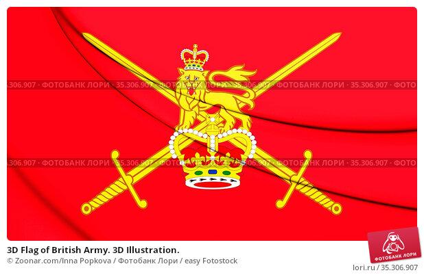 3D Flag of British Army. 3D Illustration. Стоковое фото, фотограф Zoonar.com/Inna Popkova / easy Fotostock / Фотобанк Лори