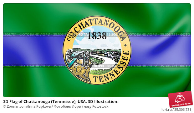 3D Flag of Chattanooga (Tennessee), USA. 3D Illustration. Стоковое фото, фотограф Zoonar.com/Inna Popkova / easy Fotostock / Фотобанк Лори