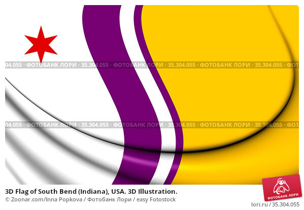 3D Flag of South Bend (Indiana), USA. 3D Illustration. Стоковое фото, фотограф Zoonar.com/Inna Popkova / easy Fotostock / Фотобанк Лори