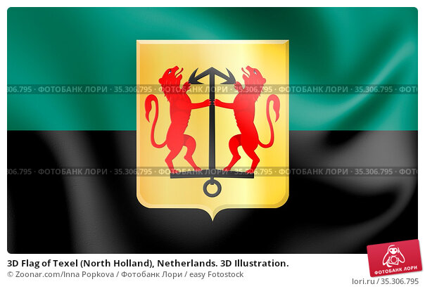 3D Flag of Texel (North Holland), Netherlands. 3D Illustration. Стоковое фото, фотограф Zoonar.com/Inna Popkova / easy Fotostock / Фотобанк Лори