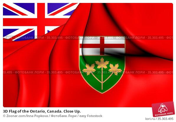 3D Flag of the Ontario, Canada. Close Up. Стоковое фото, фотограф Zoonar.com/Inna Popkova / easy Fotostock / Фотобанк Лори