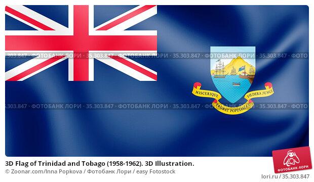 3D Flag of Trinidad and Tobago (1958-1962). 3D Illustration. Стоковое фото, фотограф Zoonar.com/Inna Popkova / easy Fotostock / Фотобанк Лори