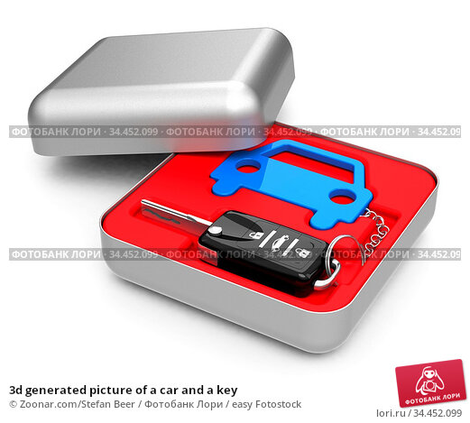 3d generated picture of a car and a key. Стоковое фото, фотограф Zoonar.com/Stefan Beer / easy Fotostock / Фотобанк Лори