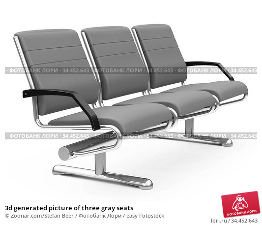 3d generated picture of three gray seats. Стоковое фото, фотограф Zoonar.com/Stefan Beer / easy Fotostock / Фотобанк Лори