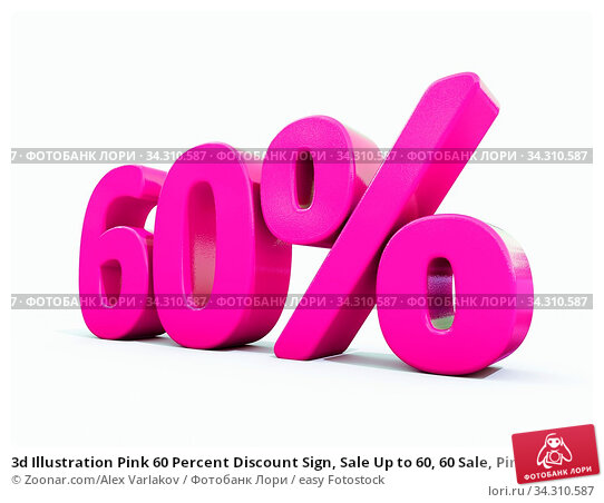 3d Illustration Pink 60 Percent Discount Sign, Sale Up to 60, 60 Sale, Pink Percentages Special Offer, Save On 60 Icon, 60 Off Tag, Pink 60 Percentage Sign, Percentage 3d, Black Friday Percentage. Стоковое фото, фотограф Zoonar.com/Alex Varlakov / easy Fotostock / Фотобанк Лори