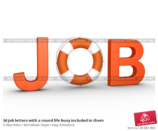 4p s of lifebuoy 4p's lifebuoy lifebuoy product hll currently provides lifebuoy consumers with four choices lifebuoy strong lifebuoy fresh lifebuoy gold and lifebuoy naturals 14.