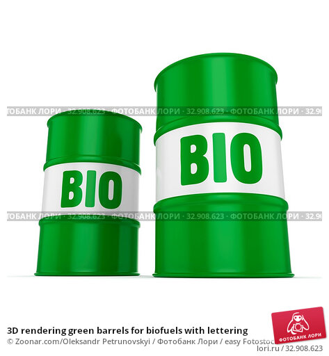 3D rendering green barrels for biofuels with lettering. Стоковое фото, фотограф Zoonar.com/Oleksandr Petrunovskyi / easy Fotostock / Фотобанк Лори