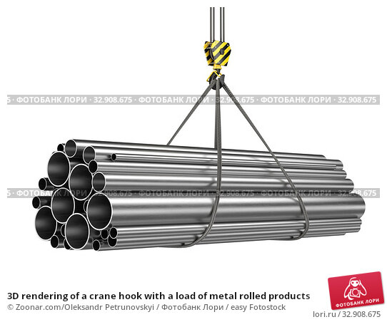 3D rendering of a crane hook with a load of metal rolled products. Стоковое фото, фотограф Zoonar.com/Oleksandr Petrunovskyi / easy Fotostock / Фотобанк Лори