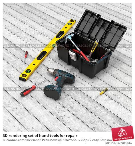 3D rendering set of hand tools for repair. Стоковое фото, фотограф Zoonar.com/Oleksandr Petrunovskyi / easy Fotostock / Фотобанк Лори