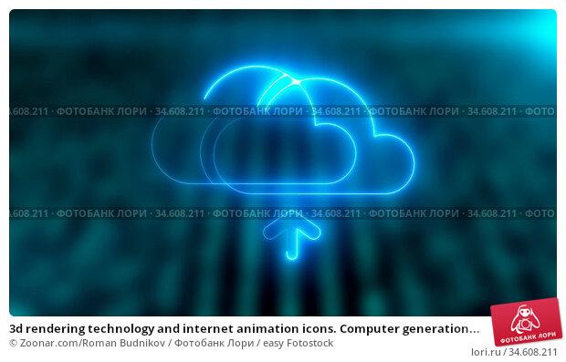 3d rendering technology and internet animation icons. Computer generation... Стоковое фото, фотограф Zoonar.com/Roman Budnikov / easy Fotostock / Фотобанк Лори